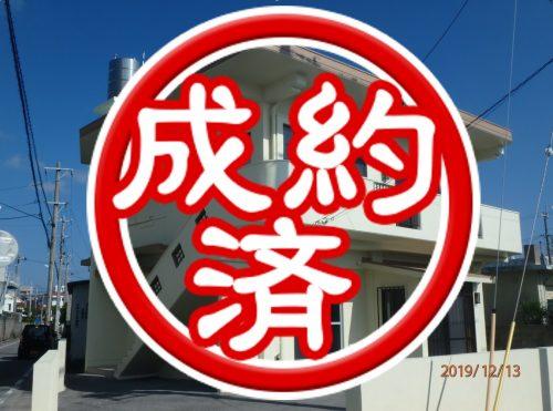 うるま市石川赤崎リフォーム済住宅♪